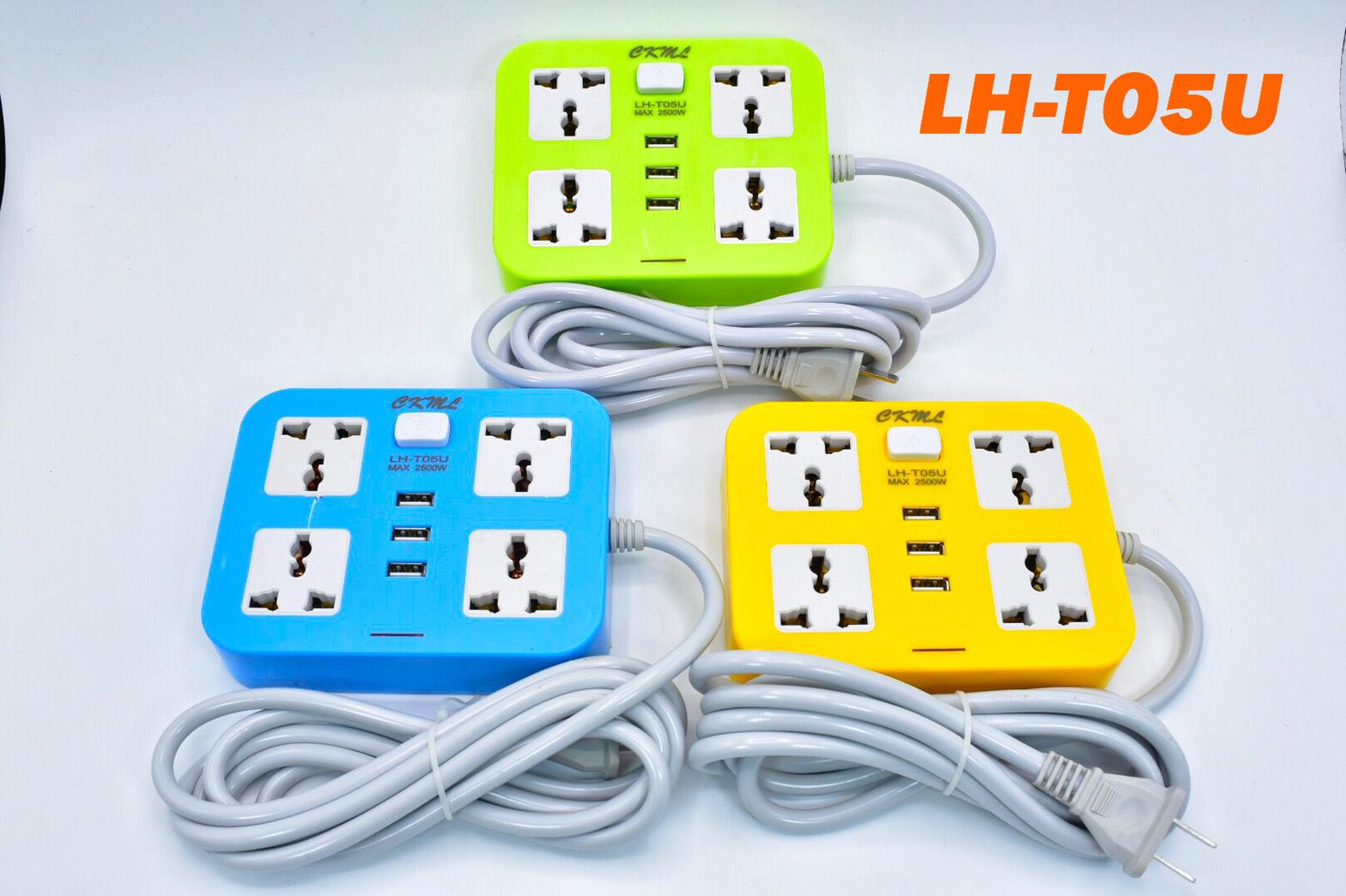 รางปลั๊กไฟ CKML รุ่น LH-T05U