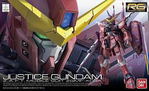 76512 RG09 1/144 ZGMF-X09A Justice Gundam (RG) 2500yen
