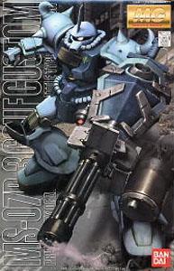 00567 MG MS-07B-3 Gouf Custom 3000 yen