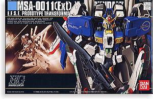 hg1/144 029 MSA-0011(Ext) Ex-S gundam