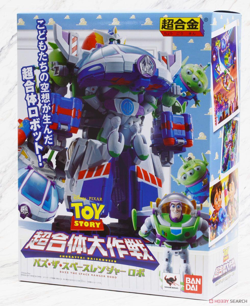 (เหลือ 1 ชิ้น รอเมล์ฉบับที่2 ยืนยัน ก่อนโอน) Chogokin Toy Story Super Combination Buzz the Space Ranger Robo (Completed)