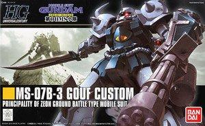 hg1/144 117 gouf custom