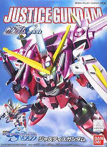 268 Justice Gundam (SD) (Gundam Model Kits)