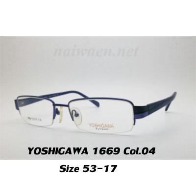 YOSHIGAWA