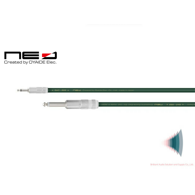 QAC-222 35-63TS 3.0m