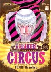 หุ่นเชิดสังหาร Karakuri Circus เล่ม 20 สินค้าเข้าร้านวันเสาร์ที่ 2/12/60