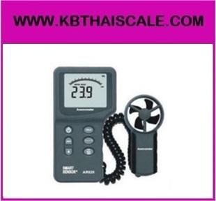 เครื่องวัดความเร็วลม ใบพัดแยก smart sensor Anemometer Wind Speed meter wind speed tester AR826 ยี่ห้อ OEM รุ่น AR826+