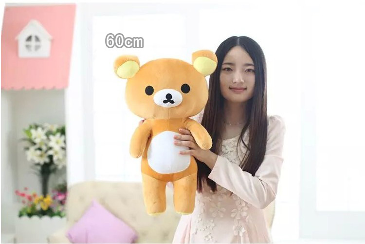 ตุ๊กตาหมีริลัคคุมะ (Rilakkuma) ขนาด 60 CM.