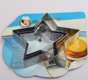 แม่พิมพ์คุ๊กกี้ แสตนเลส รูปดาว BAKE124