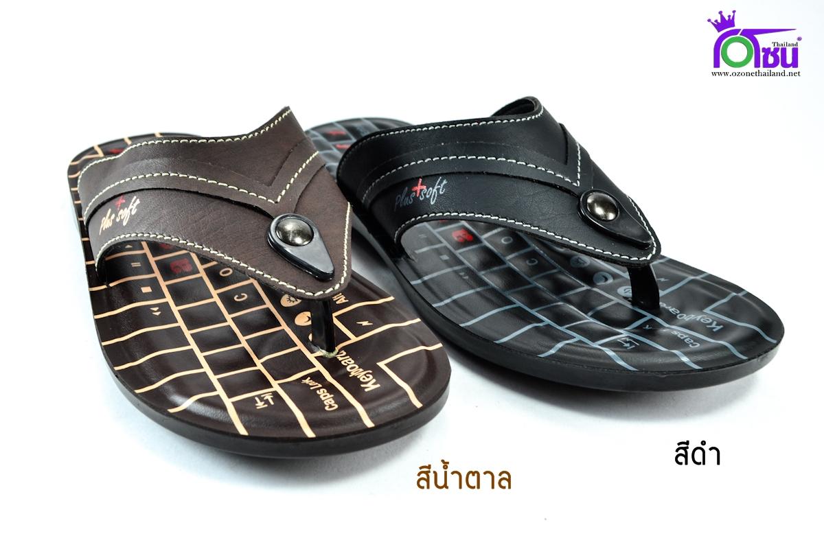 รองเท้าหูคีบ Aerosoft 1505 เบอร์ 39-43
