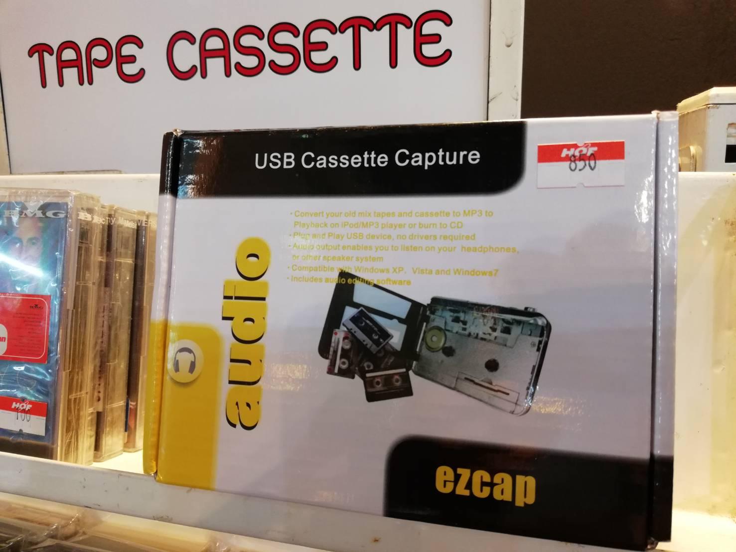 เครื่องเล่น Tape Cassette แบบพกพา Ezcap