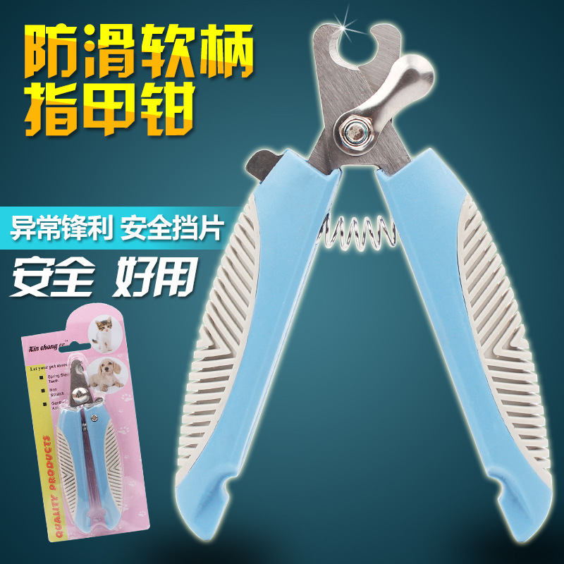 กรรไกรตัดเล็กไซด์ M ของจริงสีชมพูขาว