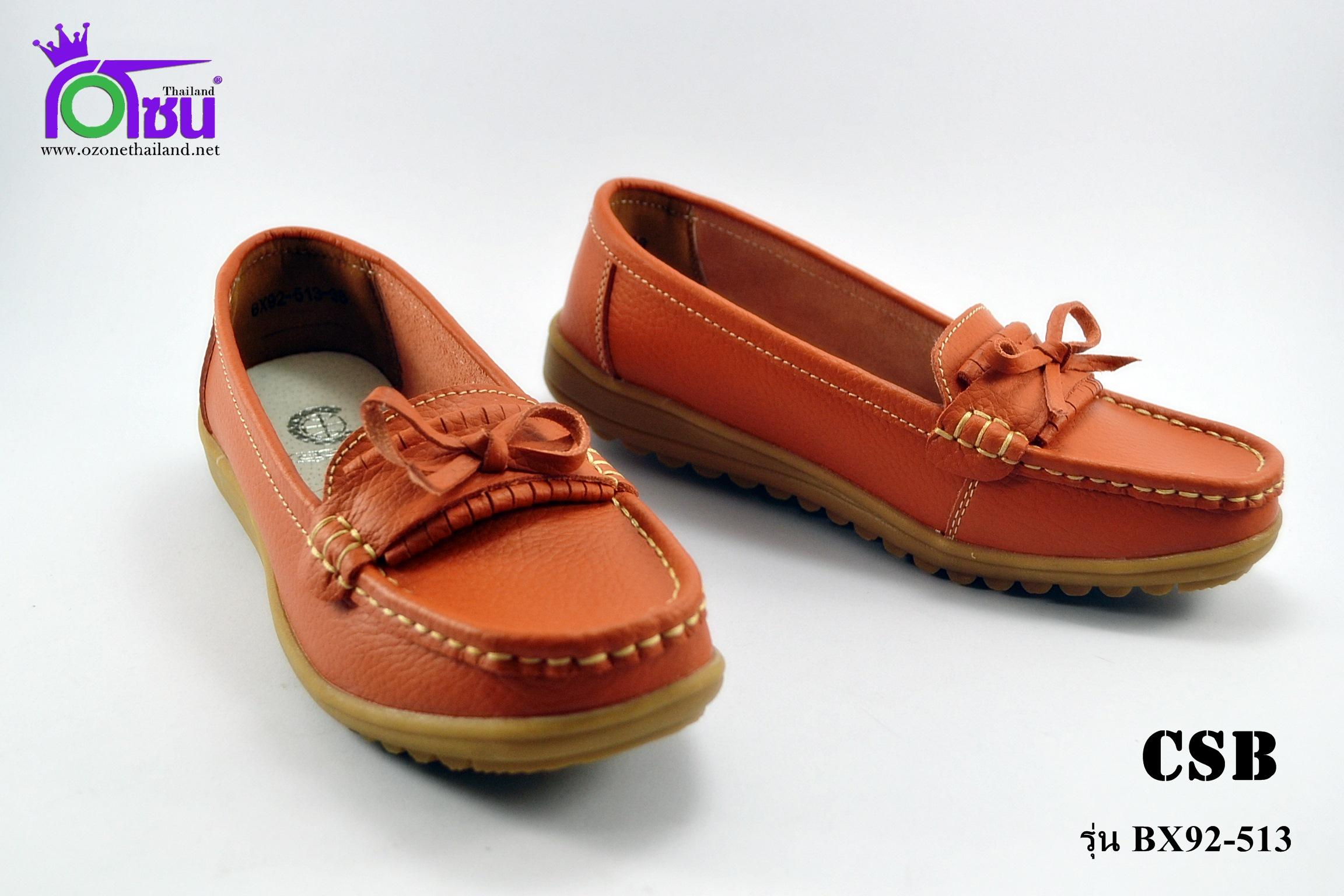 รองเท้าแฟชั่นหุ้มส้น CSB ซีเอสบี รุ่น BX92-513 สีส้ม เบอร์ 36-40