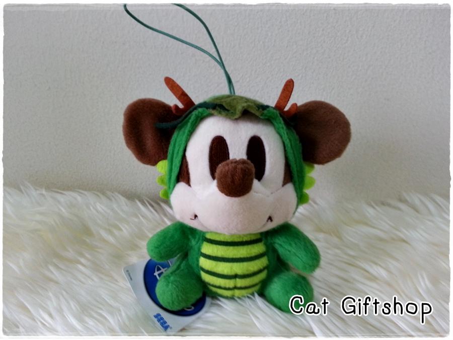 พร้อมส่ง :: Mickey mouse Green Dragon mini