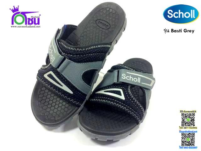 scholl Basti (สกอล บาติ) สีเทา