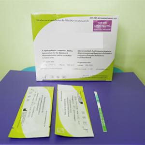 ชุดตรวจสารในปัสสาวะ Bioline แบบจุ่ม ตรวจยาบ้า ตรวจยาไอซ์