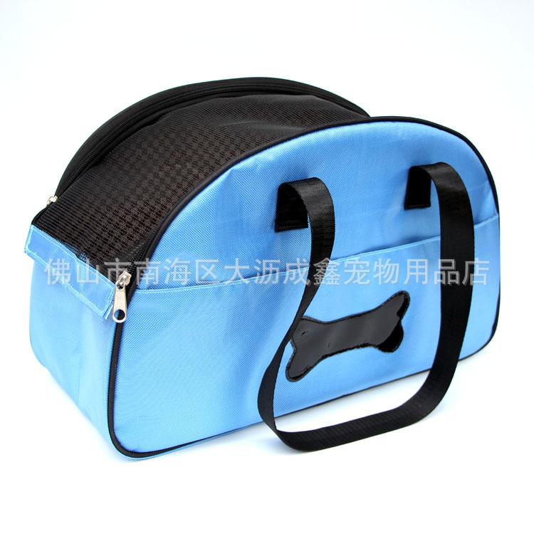 กระเป๋าสะพายน้องหมาลายกระดูกสีฟ้าเข้มไซด์ M