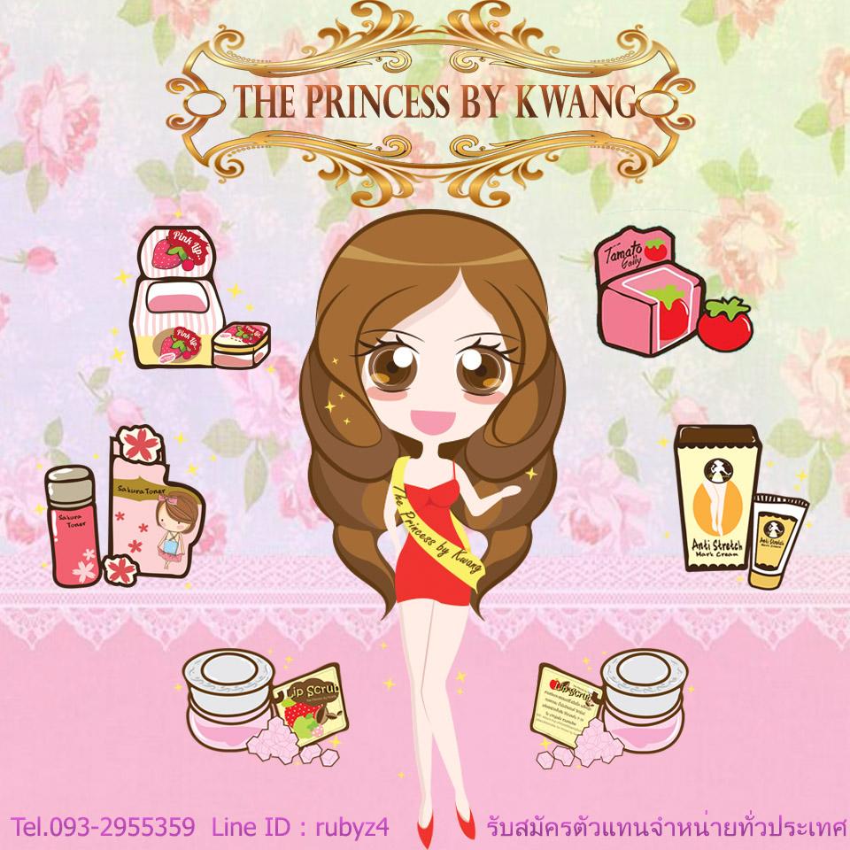 Qwang Beauty Shop