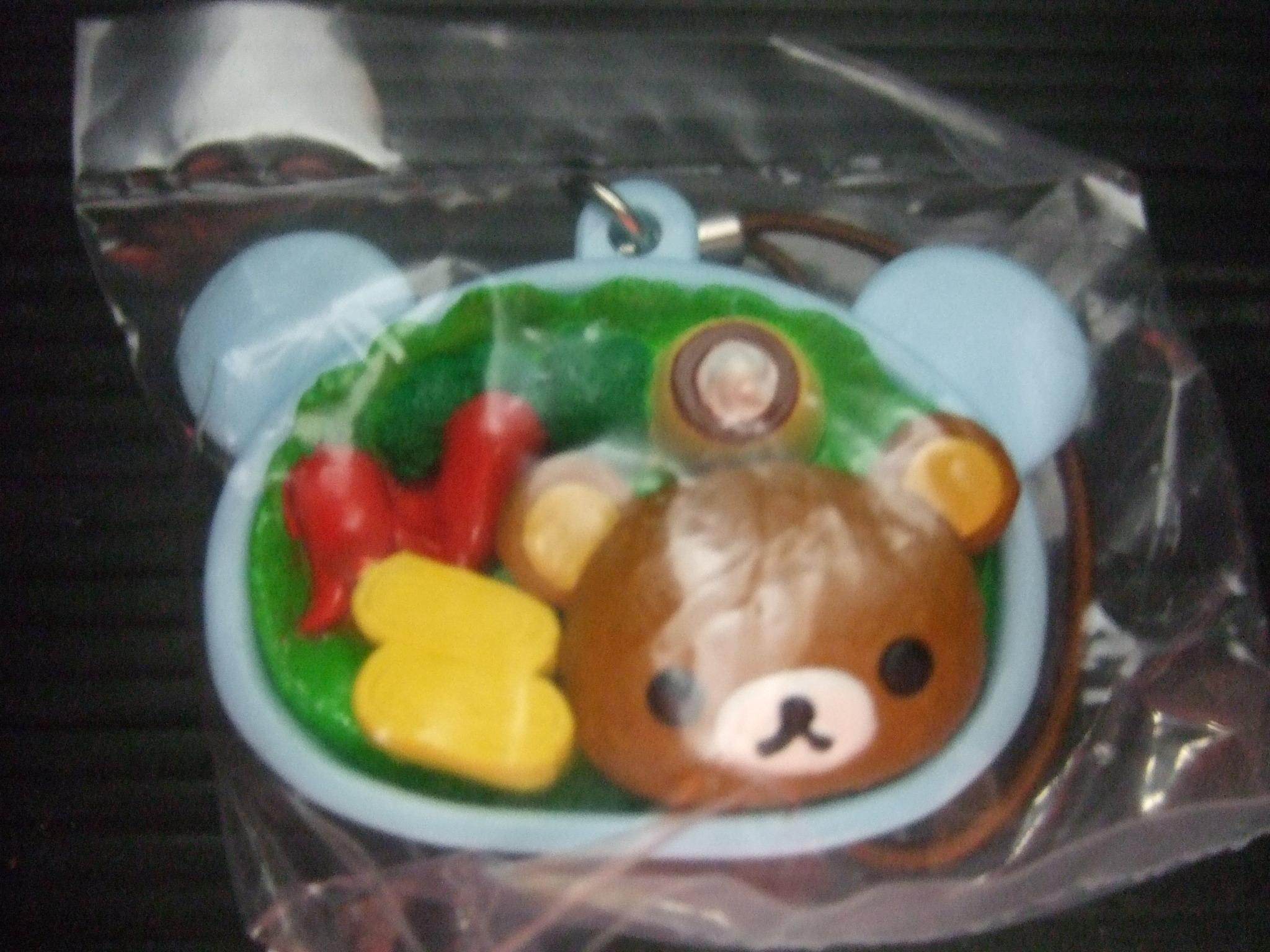 Rilakkuma Mini Lunch Box Mascot No.1