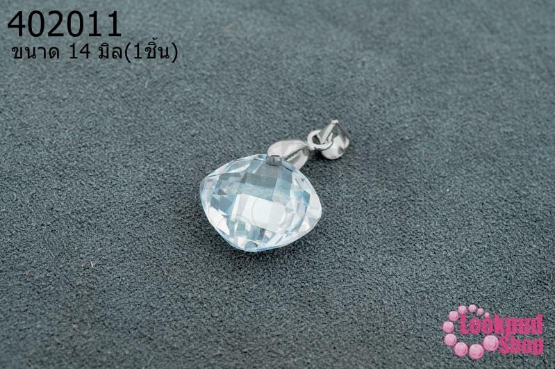 จี้หินมณีใต้น้ำ(เพชรพญานาค) สี่เหลี่ยม สีขาวใส 14มิล (1ชิ้น)