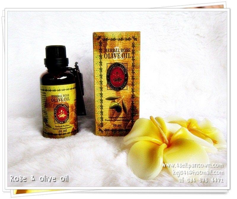 สมุนไพรกุหลาบและน้ำมันมะกอก Rose & olive oil มาดามเฮง