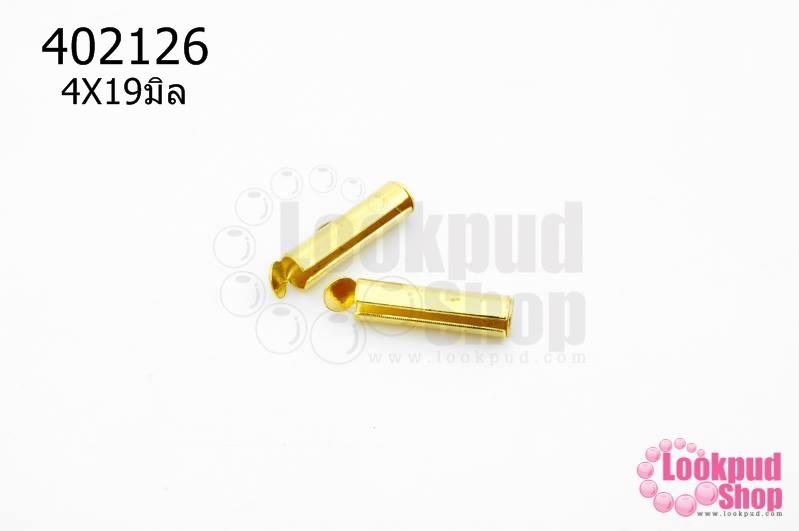 ปล้องร้อยเชือกห้อยพระ สีทอง 4X19มิล(10ชิ้น)