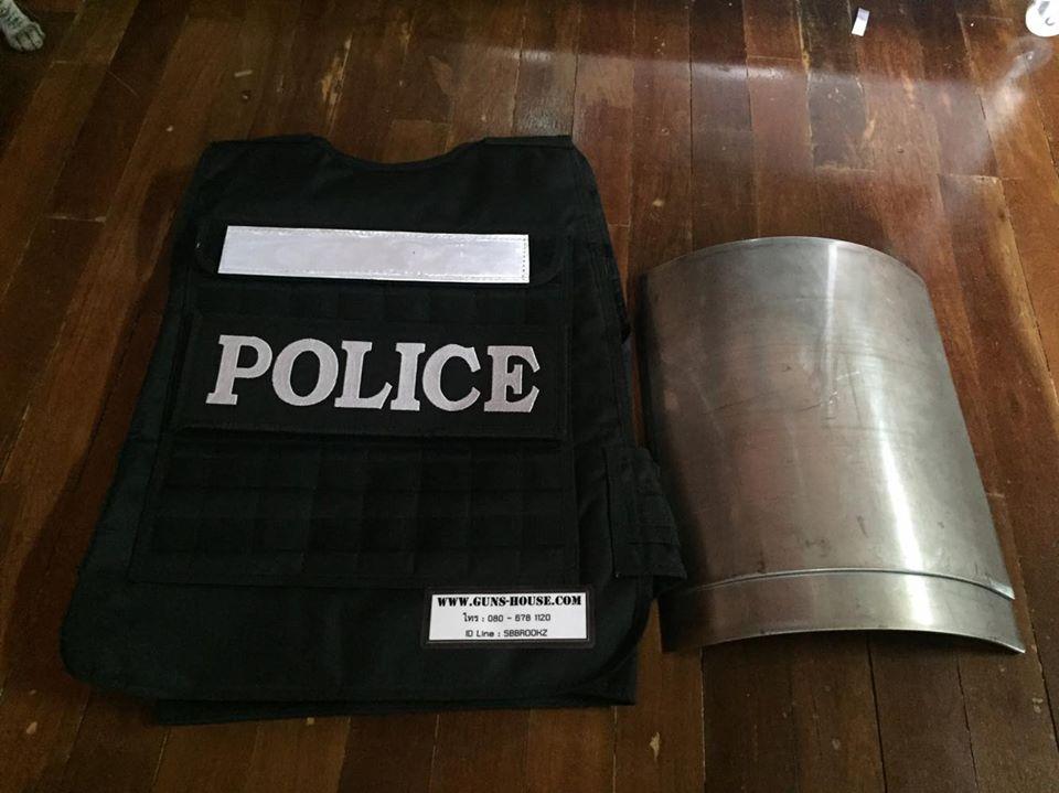 เสื้อเกราะกันกระสุน3mm. สีดำ