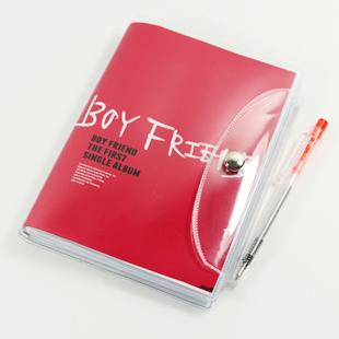 สมุด BOY FRIEND