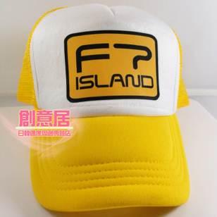 หมวก FTISLAND