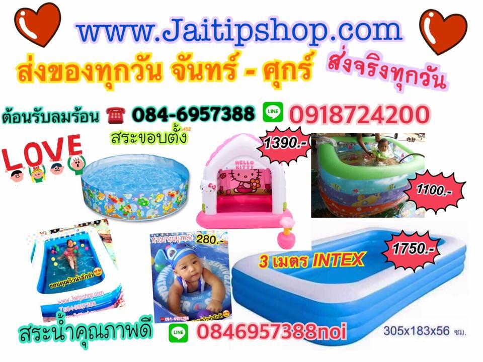 JAITIPSHOP