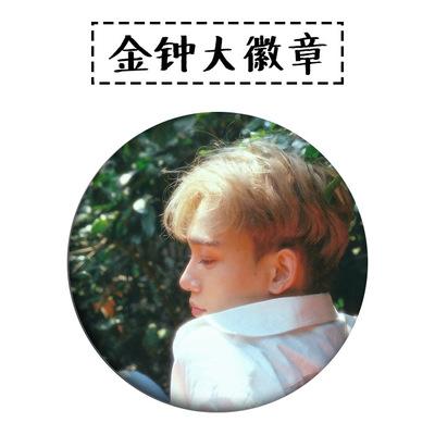 เข็มกลัดกลม #EXO KOKOBOP Chen