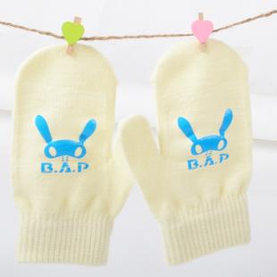 ถุงมือ B.A.P