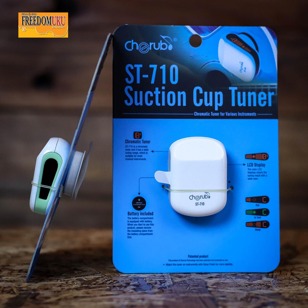 Suction Cup Tuner Cherub ST-710