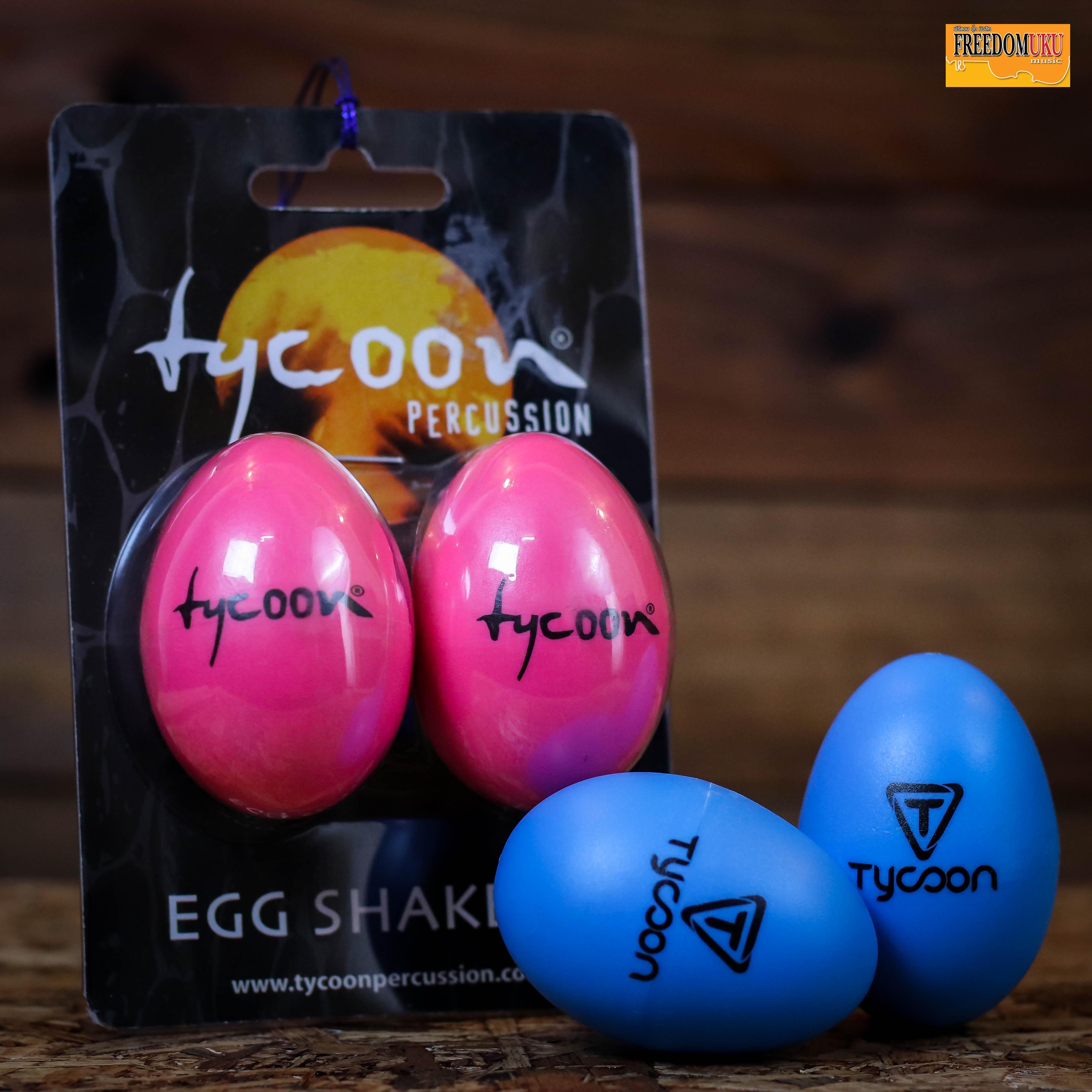 ไข่เขย่า Tycoon Percussion Egg Shaker