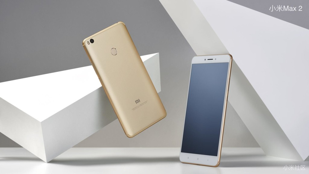 เครื่องศูนย์ XIAOMI MI MAX2 4GB+64GB(GOLD) แถมเคสใส , ฟิมกระจกแบบเต็มจอ