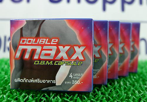 Doublemaxx ดับเบิ้ลแม็ก โฉมใหม่ ชุดทดลอง 5 กล่อง 20 แคปซูล