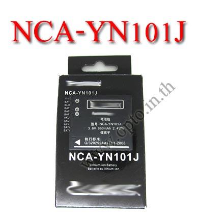 OEM Battery for Panasonic NCA-YN101J DMC-FH2GK FH5GK FP5GK FP7 FH25GK แบตเตอรี่พานาโซนิค