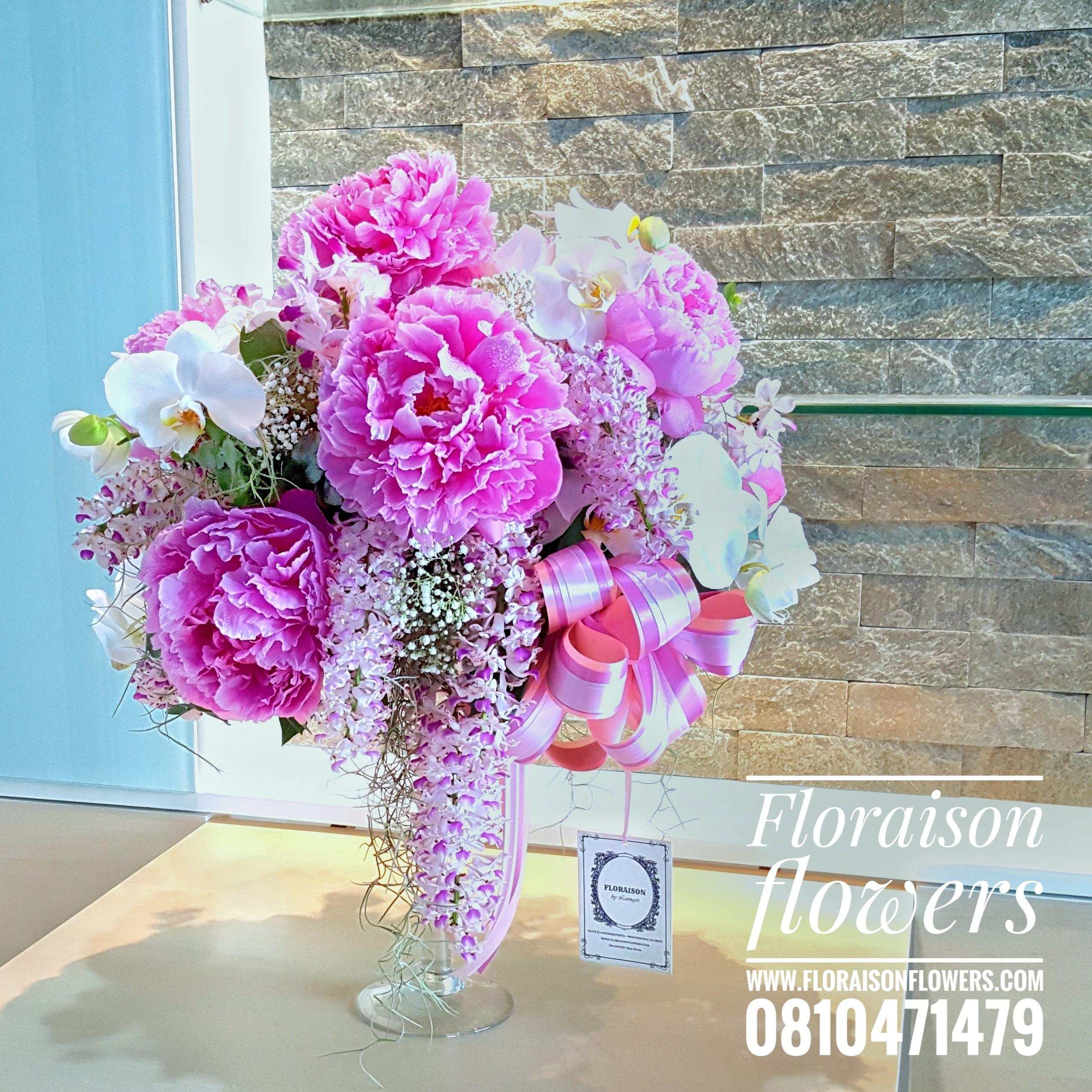 แจกันดอกไม้ ฟลอเรซอง (PREMIUM)