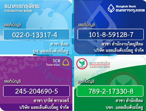 ยินดีรับบัตรเครดิต visa jcb mastercard ผ่อนสินค้าผ่านบัตร เครื่องกรองน้ำ