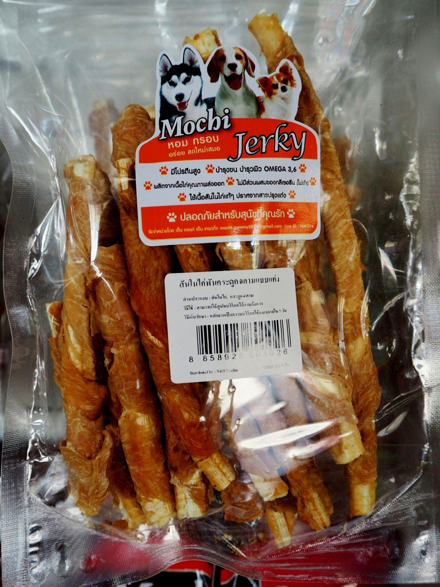 Mochi Yummy สันในไก่พันกระดูกฉลาม แบบแท่ง 2แพ็ค