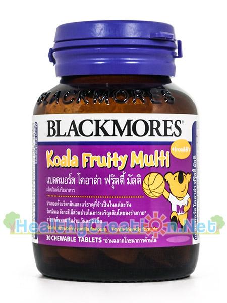 Blackmores Koala Fruity Multi แบลคมอร์ส โคอาล่า ฟรุ๊ตตี้ มัลติ [30 เม็ด] วิตามินและแร่ธาตุ 18 ชนิด ตามินเอ สังกะสี มีส่วนช่วยในการเจริญเติบโต
