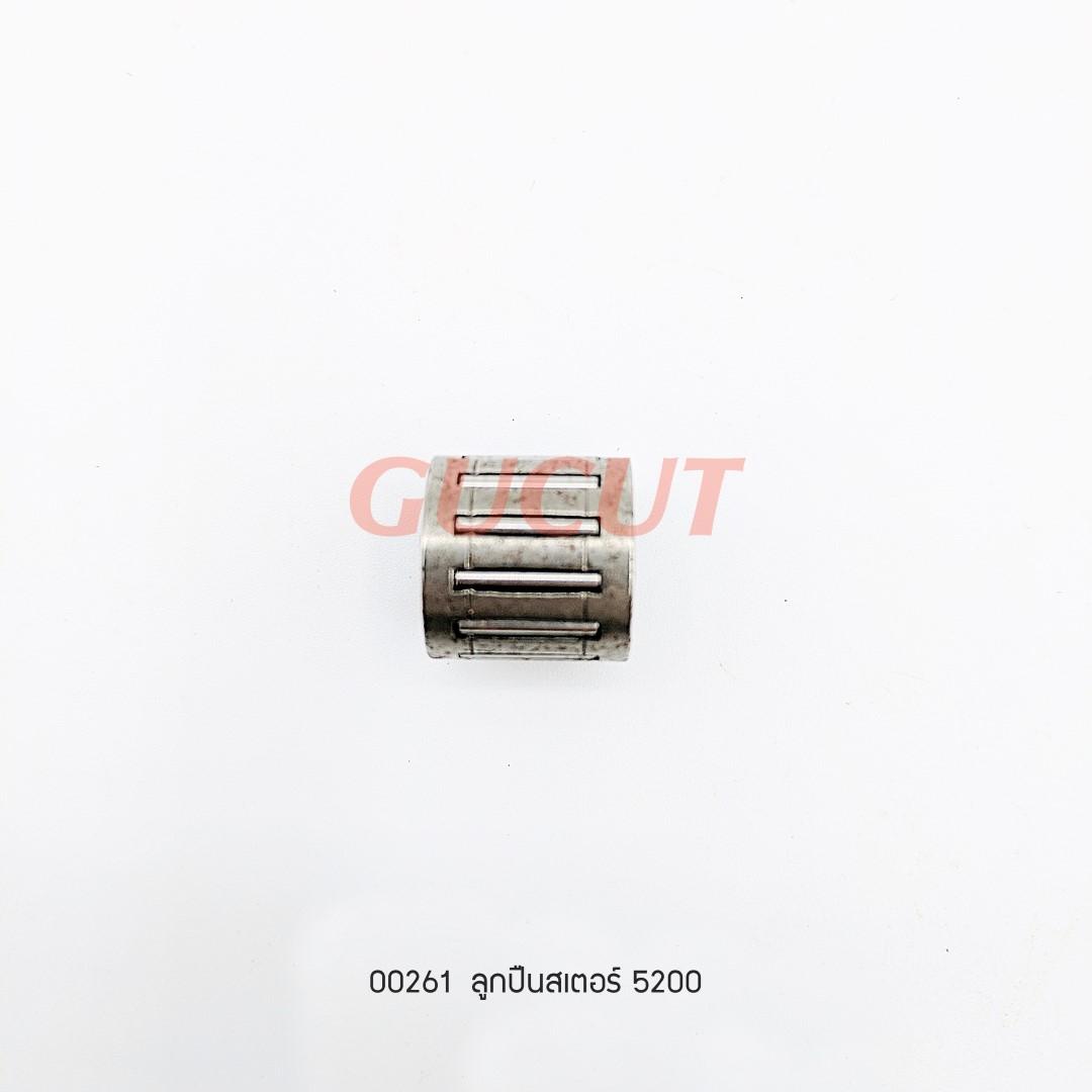 ลูกปืนสเตอร์ 5200