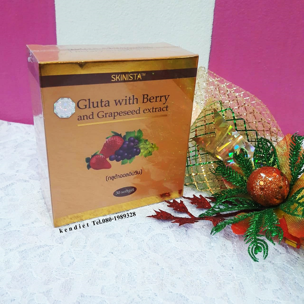 Skinista Gluta All in One กลูต้าออลอินวัน 30 เม็ด 390 บาท