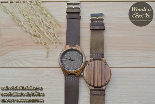 นาฬิกาข้อมือไม้สลักข้อความ สายหนัง WC107-1