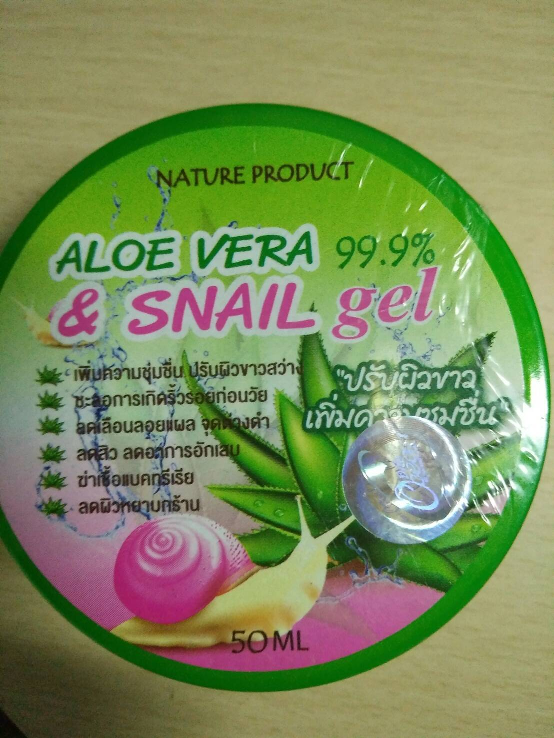 ALOE VERA 99.9% & SNAIL gel เจลอโลเวล่าผสมเมือกหอยทาก ปรับผิวขาวเพิ่มความชุ่มชื่น