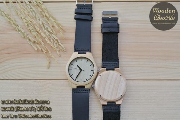 WoodenChroNos นาฬิกาข้อมือไม้สลักข้อความ สายหนัง WC114-3