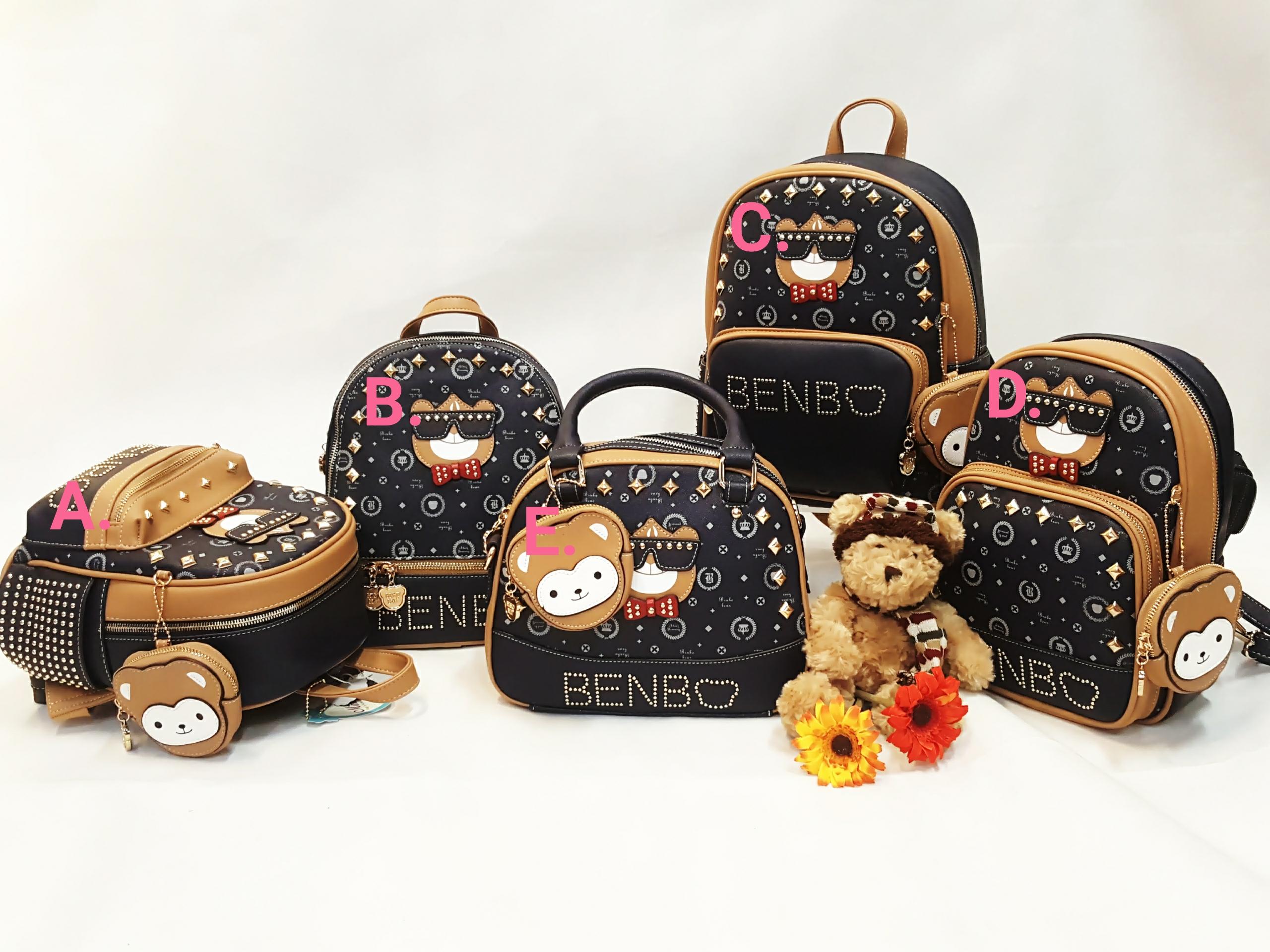 กระเป๋าแฟชั่น Benbo Bear