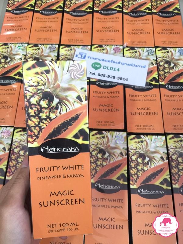 Nongnaka Magic Sunscreen SPF60 PA+++ น้องนะคะ เมจิก ซันสกรีน เอสพีเอฟ60 พีเอ+++