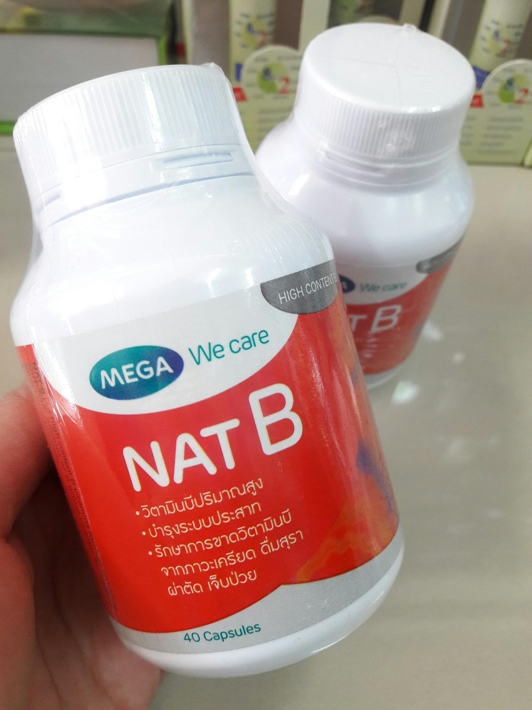 Mega We Care Nat B เมก้า วี แคร์ แนท บี บรรจุ 40 เม็ด