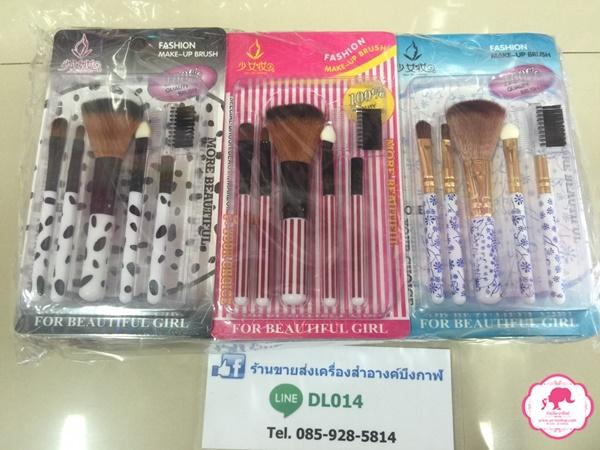 Fashion make up brush ชุดแปรงแต่งหน้า 5 ชิ้น แบบกล่อง RUI007